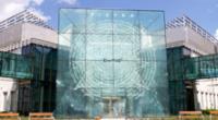 Uprzejmie informujemy, że dziewiąte spotkanie UKN w VI kadencji odbyło się w dniach 15 – 17 maja 2019 na Uniwersytecie w Białymstoku! Ramowy program posiedzenia Uniwersyteckiej Komisji Nauki 15−17 maja […]